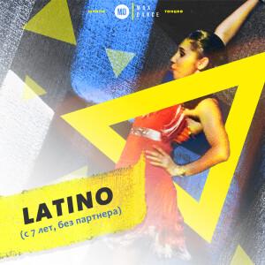 latino_2
